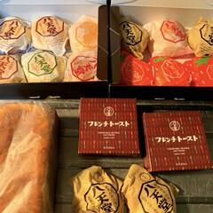 八天堂/くりーむパン/お取り寄せ/広島/パン/贈り物 頂き物の八天堂の詰め合わせ🥖🍞 とろける…