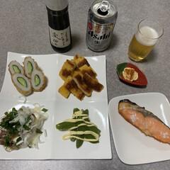 広島県/お取り寄せグルメ/晩酌ご飯/おうちごはん/簡単/暮らし 晩酌ご飯です。知人から贈って頂いた鮭、竹…