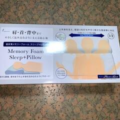 低反発枕/東京インテリア/枕/購入品 枕を買いましたよ😊 最近、寝疲れなのか首…