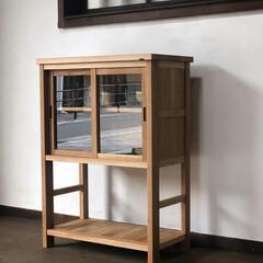デザイン/シンプルな暮らし/木工/食器棚/オーダー家具/インテリア/... 小ぶりな食器棚。