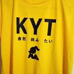 Tシャツ 買い物に出掛けた時にTシャツのデザインに…