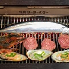 ヘルシーロースター/焼肉/BBQ/料理/キッチンテーブル/ヘルシー 焼き肉は当然のことですが、殻付きのサザエ…