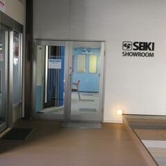 セイキ/ショールーム/住まい/リフォーム/網戸/インテリア/... セイキグループの東京ショールームです。網…