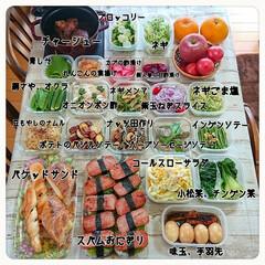 チャーシュー丼/チャーシュー/お昼ご飯/ランチ/作り置きおかず/作りおき/... 作り置きで サッサっとおうちランチ💕  …(2枚目)