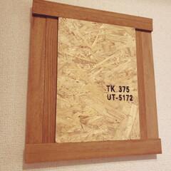 ステンシル/ウッド/DIY/雑貨/100均/インテリア/... ALL100均🙌 すのこと角材で壁掛けイ…