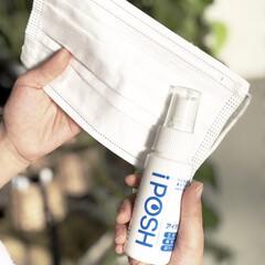 アイポッシュ 携帯用スプレー 50ml(キッチン用除菌剤)を使ったクチコミ「ウィルス対策に、除菌消臭水のiPOSHを…」