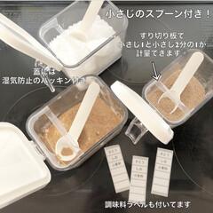 調味料入れ/調味料/フォロー大歓迎/キッチン/キッチン雑貨/ニトリ ニトリの『片手で計量できるポット』 お料…