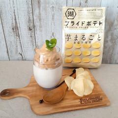 暮らし/おうちカフェ/ダルゴナコーヒー . ダルゴナコーヒー☕ 牛乳はお腹が痛く…(2枚目)