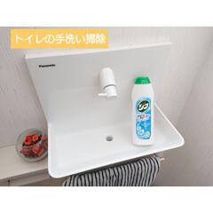 クリームクレンザー ジフ 270ml | ユニリーバ(クレンザー)を使ったクチコミ「トイレの手洗い掃除!!!  ジフとラップ…」