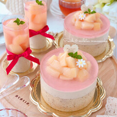 TEA/peach/cake/Cafe/sweets/手作りお菓子/... 🍑桃&ミルクティームースケーキ  小さめ…