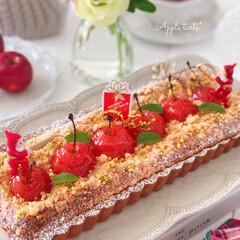 Apple/Cafe/cake/sweets/おうちカフェ/手作りデザート/... 🍎姫りんごのタルト  今回は焼いたver…(1枚目)