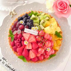 fruits/stayhome/STRAWBERRY/sweets/Cafe/cake/... フルーツタルト  8種類のフルーツを使っ…