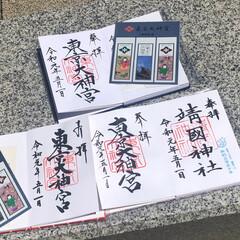 令和元年/令和/靖国神社/東京大神宮/御朱印巡り/御朱印集め/... 令和元年🙏✨ 御朱印巡り⛩