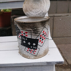 花のある暮らし/ガーデニング/失敗は成功のもと/リメ缶 🍀リメ缶🍀   じねんと かんげーながら…