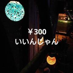 DAISO/暮らし/庭/庭のある暮らし/ガーデンライト 🍀ライトアップ🍀  先日のDAISO❤️…(2枚目)