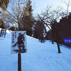 """ドライブ/雪景色/おでかけ/暮らし 昨日、雪景色が見たくて""""比叡山""""に行って…(4枚目)"""