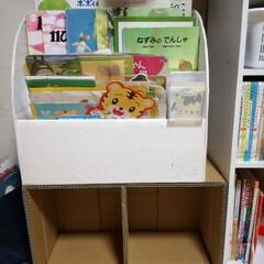 絵本/絵本棚/段ボール家具/DIY/収納 前に作った絵本棚の下に棚を増設しました。…