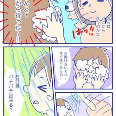 育児絵日記/2歳児/育児日記 おめめをパチパチ!