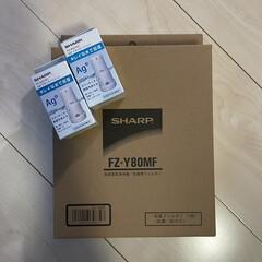 SHARP シャープ 加湿空気清浄機 交換用 加湿フィルター 純正品 FZ-Y80MF | シャープ(空気清浄機交換フィルター)を使ったクチコミ「4年ほど使っていた空気清浄機の加湿フィル…」(3枚目)