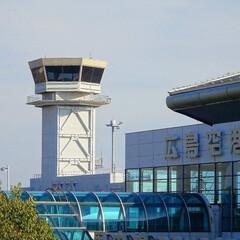 広島空港/管制塔/空港/空の玄関口/広島/飛行機/... 広島空港 広島の空の玄関口(1枚目)