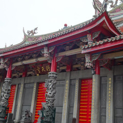 台湾/寺院/行天宮 台湾の神様をまつった行天宮。