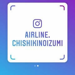 Instagram Instagramやってます。 飛行機に…