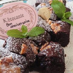誕生日ケーキ/手作りケーキ/おしゃれ/暮らし/お家でもオシャレ Happy Birthday✨ 大好きな…