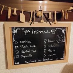 キッチンと暮らす。/メニューボード/黒板ボード 黒板メニュー書いてみましたー(๑´∀`๑…