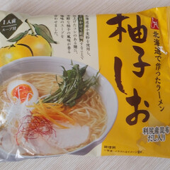 おいしかった/サラダチキン/水菜/休日ランチ/柚子しおラーメン/もへじ/... 柚子しおラーメン🍜 もへじ~😆 満足満足…