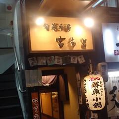 う巻/大葉チーズはさみ揚げ/水なす/お刺身盛り合わせ/日本酒の肴/日本酒は外せない/... 昨日の花金は大人女子会🍶 渋い小料理屋さ…