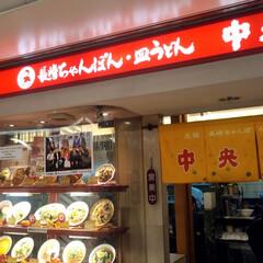 タンタン麺/長崎ちゃんぽん 久しぶり中央軒🍜 チャンポン 担々麺 ど…(7枚目)
