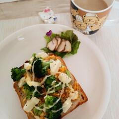 ぶどうパン/休日のおうちブランチ/マヨトースト/ブロッコリー/kiri 休日朝ごぱんシリーズ⁉️ 今日は、ぶどう…