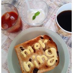 おはようございます/土曜日の朝/トマトジュース/ヨーグルト/マヨネーズ焼き/レーズン食パン/... ちょっとごぶさたでしたが (*´・ω・)…