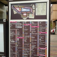 とんこつラーメン/一風堂/神戸三田プレミアムアウトレット/休日ランチはbeerつき 昨日は 神戸三田プレミアム・アウトレット…