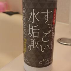 ガナ・ジャパン/すっごい水垢取 スポンジ2個付 200ml(クレンザー)を使ったクチコミ(1枚目)