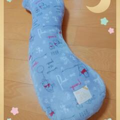 抱き枕/おすすめアイテム/暮らし/フォロー大歓迎 抱き枕~🎵(*´ω`pq゛ 使ってなかっ…