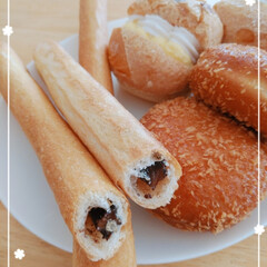 パン/大好き/長ナスは初めましてだよ/ランチ パンを食べよ💓٩(๑ˆOˆ๑)۶♡  ☆…