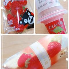 苺/アイス/まるごと苺/ピンク/おすすめアイテム/暮らし 金曜日✨今週のご褒美💓(´ε` )♡ 苺…