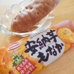 ローソン/アイス/丸永製菓/安納芋もなか/おすすめアイテム/暮らし/... 安納芋🍠💕(^.^)♪  ほっかほかの …