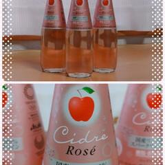 Rose/果実酒/おやつタイム/おでかけ/おすすめアイテム/暮らし/... Rosé☆リンゴ🍎100% 貰いましたぁ…