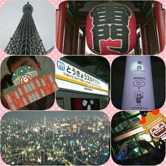 ほっとした出来事/初めての経験/スカイツリー/東京へgo [・GW東京へgo(*Ü*)ﻌﻌﻌ・] …