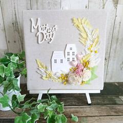 雑貨/DIY/100均/100均リメイク/母の日/母の日プレゼント/... ファブリックボードの母の日アレンジです😊…(1枚目)