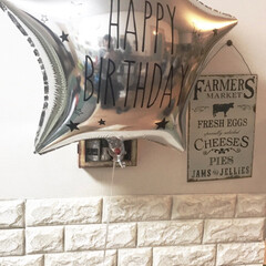 誕生日/ダイソーの風船/風船/フォロー大歓迎/100均/ダイソー 長男のお誕生日にDAISOで買った風船。…