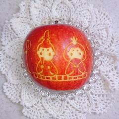 お雛様/飾り切り/りんご/ひな祭り 3.3ひな祭りですが、 ひな人形は出して…