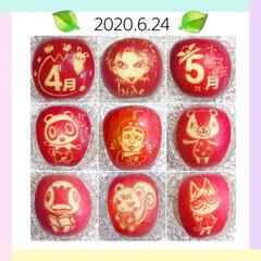 飾り切り/りんご飾り切り りんご飾り切りのまとめです😃(2枚目)
