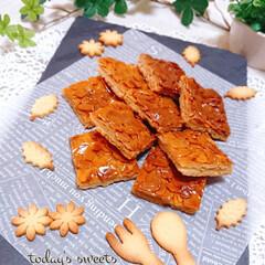 クッキー/お菓子作り/キャラメル/アーモンドプードル/アーモンド/焼き菓子/... 今日のおやつ用に フロランタン作りました😊