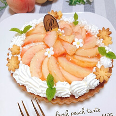 誕生日ケーキ/フレッシュ桃タルト/桃が好き/桃のスイーツ/タルト/桃タルト/... 父の誕生日に 桃のタルト🍑
