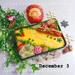 ありがとう/りんご/高校生男子弁当/息子弁当/クリスマス2019/お弁当/... 今日の息子弁当です😃 今年の息子弁当は今…