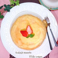 ディプロマットクリーム/生クリーム/カスタードクリーム/手作りクレープ/本日のおやつ/今日のおやつ/... 久しぶりに シンプルなミルクレープ 作り…(1枚目)