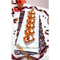 手作りスイーツ/キャラメルムース/お菓子作り/食欲の秋 今日はお菓子です😃 キャラメルミルクティ…